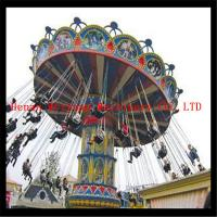 Quality 36 Seats entertainment kids flying chair for selling,amusement park rides  flying chair for sale