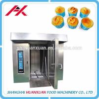 Quality Chinese New Designed Reasonable Price Ovens Bakery for sale