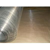 Quality 9 Gauge 1 X 1 3/4 Inch Galvanised Welded Wire Mesh Panels For Runway Enclosures for sale