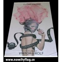 China Digital Printing Banner (NF03F06015) on sale