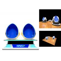 Customized Virtual Reality Egg Chair , 2 Seats / 3 Seats Virtual Cinema Machine