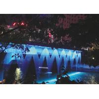 Quality Programmable Water CurtainFountain , Graphic Water Curtain Sprinkler for sale