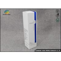 Buy cheap Inline Cold Foil Stamping Makeup Cosmetic Packaging Boxes with Offset Printing from wholesalers