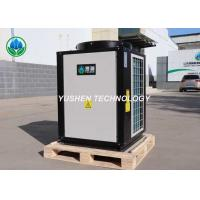 China Quiet Operation Swimming Pool Air Source Heat Pump With Low Noise Fan Motor on sale