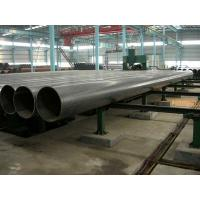 API 5L line pipe, ERW/seamless Pipe Line