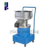 Quality Automatic Powder Sieving Machine Thin Oil Shaker Circular Type 1400 Motor Speed for sale