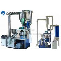China PE ABS PP PVC Pulverizer Machine High Speed Powder Miller for sale