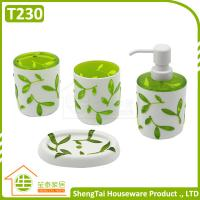 Best Cheap 3D Tree Leaves Pattern Family Hotel Cute Bathroom Sets For Gift wholesale
