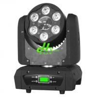 Quality stage lighting company recommended 7pcs led moving head The plum flower lamp light beam for sale