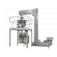 Quality Efficient Full Automatic Snack Food Packing Machine For Nuts , Hazelnuts for sale