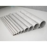 Quality pickled&annealed seamless stainless steel tube for sale