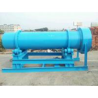 Quality Coating machine Rotary drum fertilizer coating machine for sale