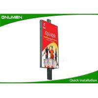 China 7000 Nits Highway Advertising Billboard LED Display Outdoor 12Kg / Sqm FCC UL Approval on sale