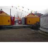 Buy Anti - Water 8m Diameter Luxury Yurt Homes With 80km / H Wind Loading Capacity at wholesale prices