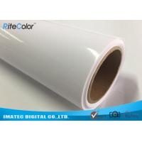 China Eco Solvent Wide Format Inkjet Media For 230G Glossy RC Inkjet Photo Paper Rolls Support Roland Mimaki Printers on sale