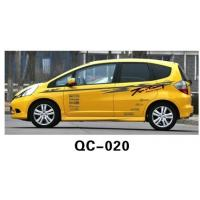 Best Car Body Sticker QC-020A / Decorative Designer Car Decoration wholesale