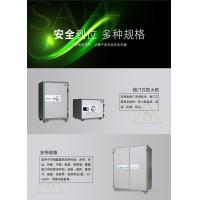 China Professional Fireproof Document Fire Proof File Cabinets With Different Holding Capacity on sale