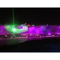 Quality Colorful RGB Outdoor Laser Light Show With Laser Water Screen Projector for sale