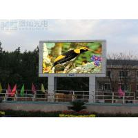 China Fixed Digital Outdoor LED Display Super Clear HD Nova Synchronization Steel Cabinet on sale