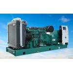China 600KW 750kva Emergency Diesel Generators for sale