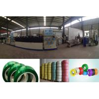China Low Waste PET Bottle Recycling Machine , Plastic Scrap Recycling Machine? for sale