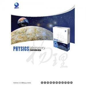 China Physical Laboratory Simulative Software on sale
