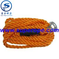 Buy cheap tow rope, SUV tow rope,pp tow rope, nylon tow rope,Car Tow Ropes from wholesalers