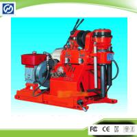 Buy cheap Used in Different Terrains Spindle Type Hydraulic Feed Drilling Rig Manufacturer from wholesalers