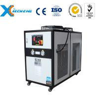 China ce commercial water chiller on sale
