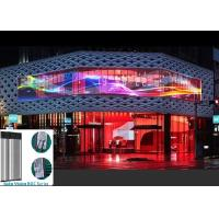 Quality IP67 Waterproof Glass Wall Led Display , Aluminum See Through Led Screens 6500 Nits for sale