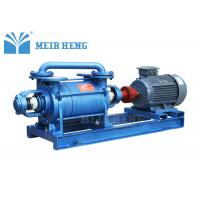 Quality High Vacuum Degree Industrial Air Pump / 3 Phase Vacuum Pump For Chemistry Lab for sale