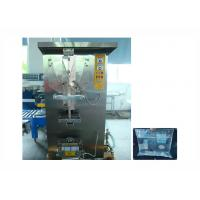 Quality 100ml - 500ml Sachet Liquid Packing Machine Used For Packing Various Liquids 1500-2100BPH for sale