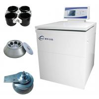 Quality BW21R Microprocessor Control Ultra High Speed Centrifuge With Brushless AC Motor for sale
