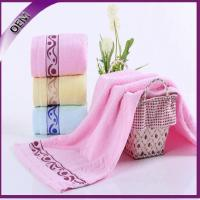 Quality 100% cotton yarn-dyed jacquard fancy bath towel exporter for sale