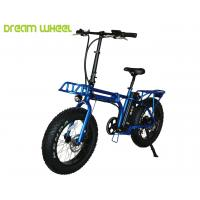 "Buy cheap 48V 13Ah Samsung cells Lithium Battery Fat tire Folding Electric Bicycle 20"" X 4 from wholesalers"
