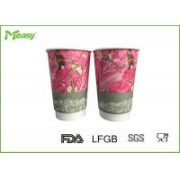 Best 16OZ Double Wall Insulated Paper Cups , Custom Printed Paper Cups With PE Coated Materials wholesale