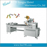 Quality Airproof Hard Candy Pillow Packing Machine 300pcs/Min for sale