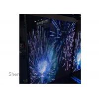 China Hanging Led Curtain Screen Billboard On Window , Transparent Led Display Amazing Effect on sale