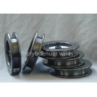 China Customized High Purity MoLa Molybdenum Wires For Lamp Filaments 0.01mm - 0.08mm on sale
