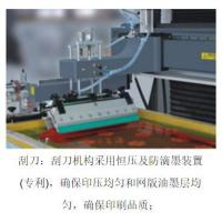China LC-4070J/60100J non-woven label sticker china automatic garment label silk screen printing machine for sale factory on sale