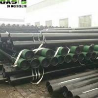 Quality 4 - 20 Mm Thickness Steel Well Casing Pipe For Industrial Gas 53.5 PPF for sale
