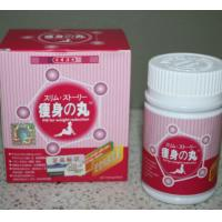 China Japan Hokkaido Weight Loss Pills, Slimming Capsule With No Side Effect on sale