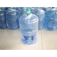 Buy cheap QGF 120 / 5 Gallon big bottle rinsing filling capping 3 in 1 machine from wholesalers