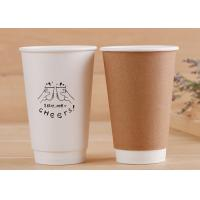 Buy cheap 300ml Take Out Coffee Cups Double Wall Paper Coffee Cups With Lids from wholesalers