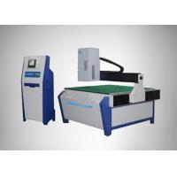 China Fantastic Large format CO2 Laser Engraving Machine Automatic Laser Positioning on sale