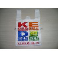 Quality Heavy Duty Plastic Shopping Bags With Handles , Custom Plastic Grocery Bags for sale