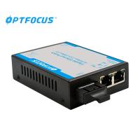 Buy cheap 2 port gigabit sfp ethernet fiber switch for connecting with devices from wholesalers