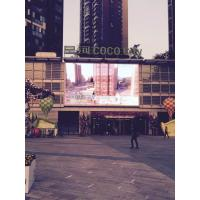 China Commercial 10mm Led Advertising Displays / Outside Full Color Led Signs on sale