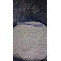 Buy cheap Ca USA Stock Domestic Pharmaceutical intermediates Yohimbine Hydrochloride CAS from wholesalers
