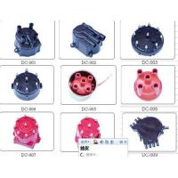 China Distributor cap on sale